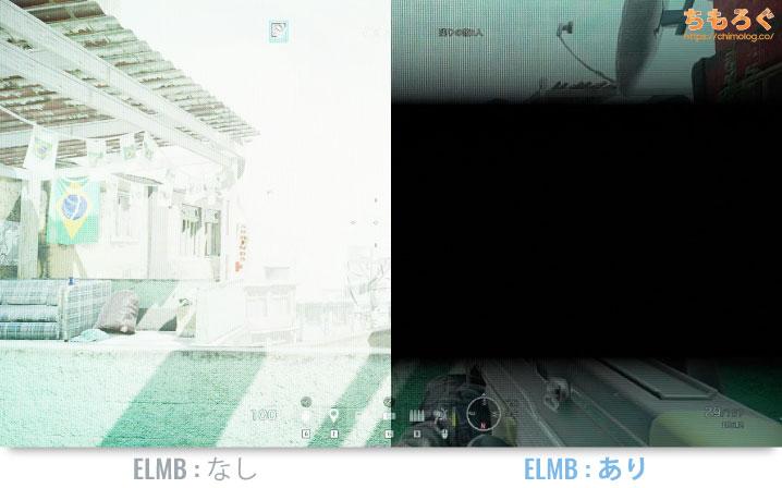 ASUS VG249Q1Rをレビュー(ELMBの効果をテスト)