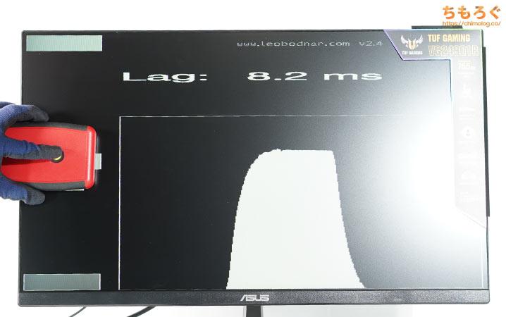 ASUS VG249Q1Rをレビュー(入力遅延)