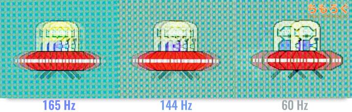ASUS VG249Q1Rをレビュー(120~165 Hz動作をチェック)