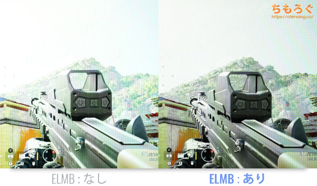 ASUS VG259QRをレビュー(ELMBの効果を検証)