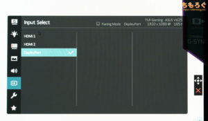 ASUS VG259QRをレビュー(OSD画面)