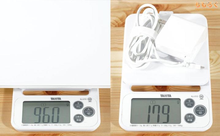 Yoga Slim 750i Carbonの重量を測ってみた