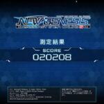 GALLERIA(ガレリアXシリーズ)を徹底解説レビュー(ゲーム性能をベンチマーク)