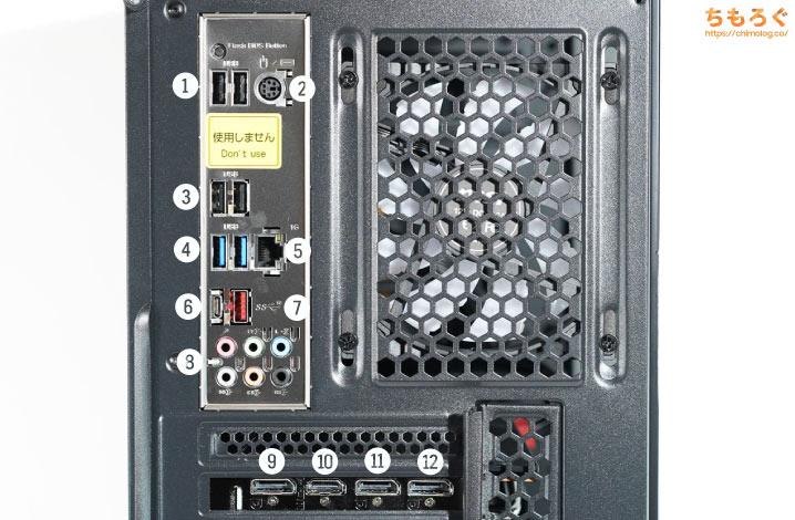 G-GEAR powered by MSI シリーズを徹底解説レビュー(インターフェースの内容)