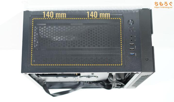 G-GEAR powered by MSI シリーズを徹底解説レビュー(ケースファンの配置)