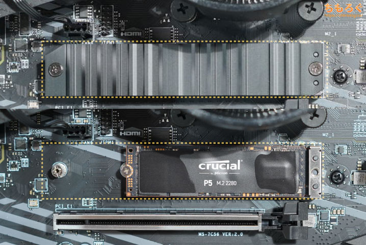G-GEAR powered by MSI シリーズを徹底解説レビュー(搭載されているSSD)