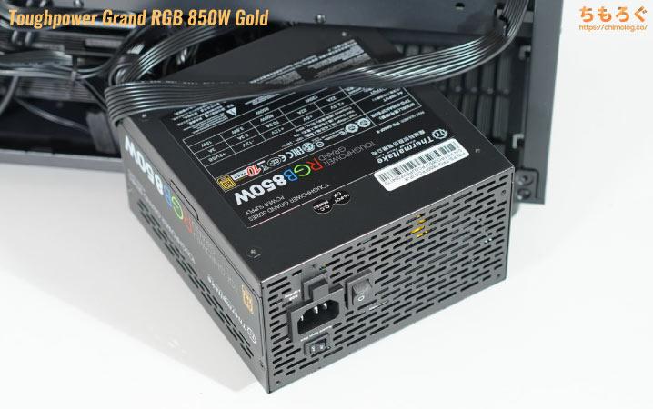 G-GEAR powered by MSI シリーズを徹底解説レビュー(搭載されている電源ユニット)