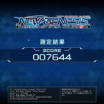 GALLERIA(ガレリアZシリーズ)を徹底解説レビュー(ゲーム性能をベンチマーク)