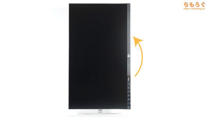 HP U28 4K HDR ディスプレイをレビュー(エルゴノミクスをチェック)