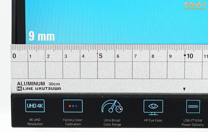 HP U28 4K HDR ディスプレイをレビュー(外観デザイン)