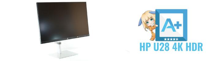 HP U28 4K HDR ディスプレイ(レビュー評価まとめ)