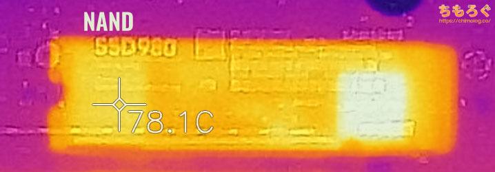 Samsung 980 SSDの表面温度(サーモグラフィー)