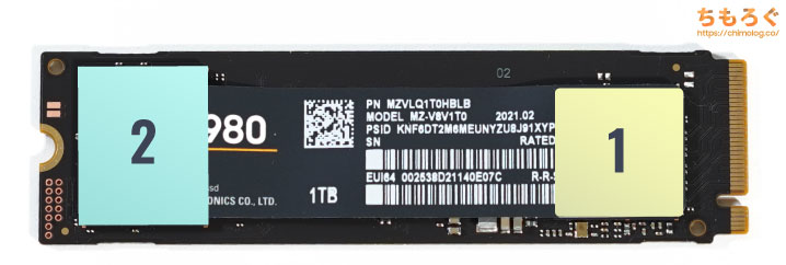 Samsung 980 SSDをレビュー(基板コンポーネント)