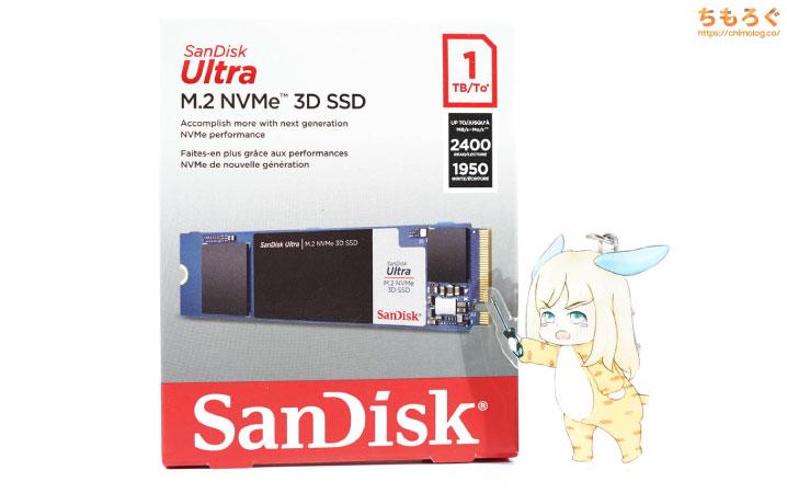 SanDisk Ultra M.2 NVMe 3D SSDをレビュー(パッケージデザイン)