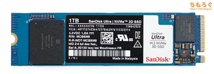 SanDisk Ultra M.2 NVMe 3D SSDをレビュー(基板コンポーネント)