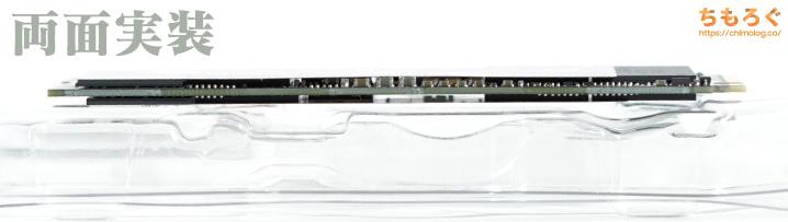Seagate FireCuda 530をレビュー(基板コンポーネント)