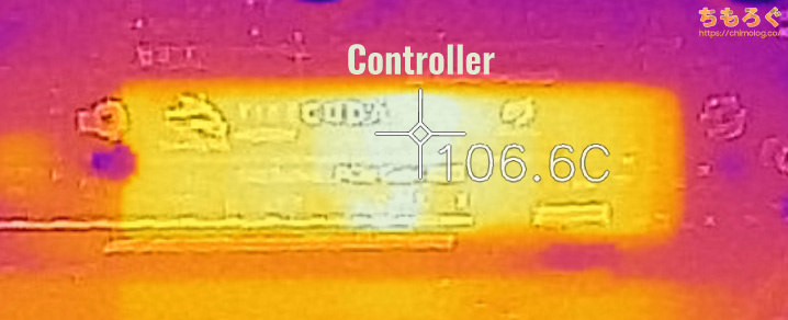 Seagate FireCuda 530の表面温度(サーモグラフィー)