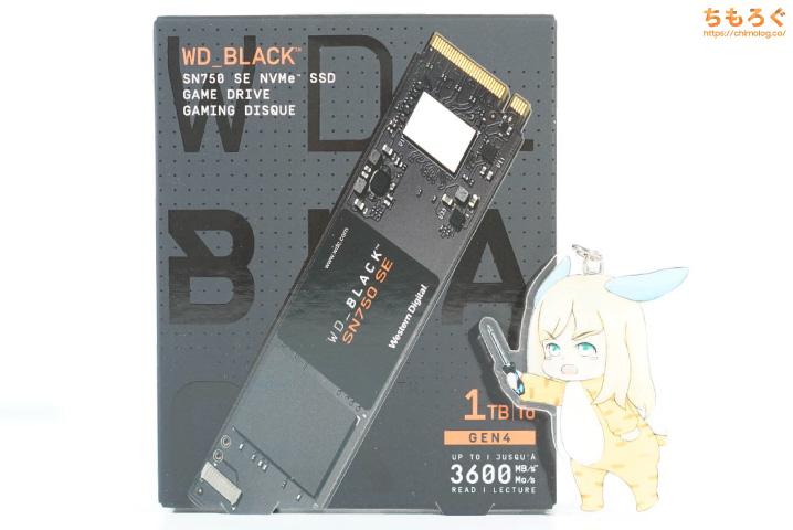 WD Black SN750 SEをレビュー(パッケージデザイン)