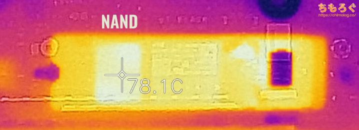 WD Black SN750 SEの表面温度(サーモグラフィー)