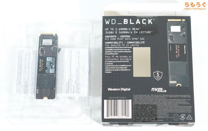 WD Black SN750 SEをレビュー(付属品など)