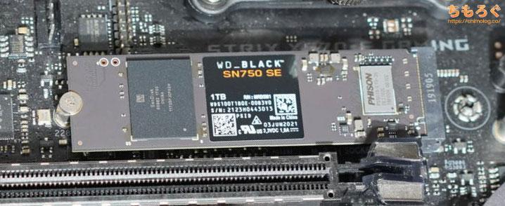 WD Black SN750 SEをレビュー(テストPCスペック)