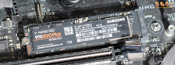 Samsung 970 EVO Plusをレビュー(テストPCスペック)
