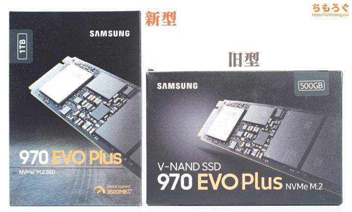 Samsung 970 EVO Plusをレビュー(パッケージデザイン)