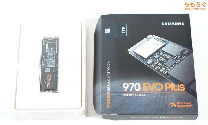 Samsung 970 EVO Plusをレビュー(付属品など)